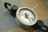 拖拉机专用0-20T机械式测拉力的仪表