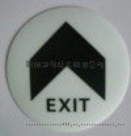 夜光PVC板,地面疏散标识,夜光安全出口标识