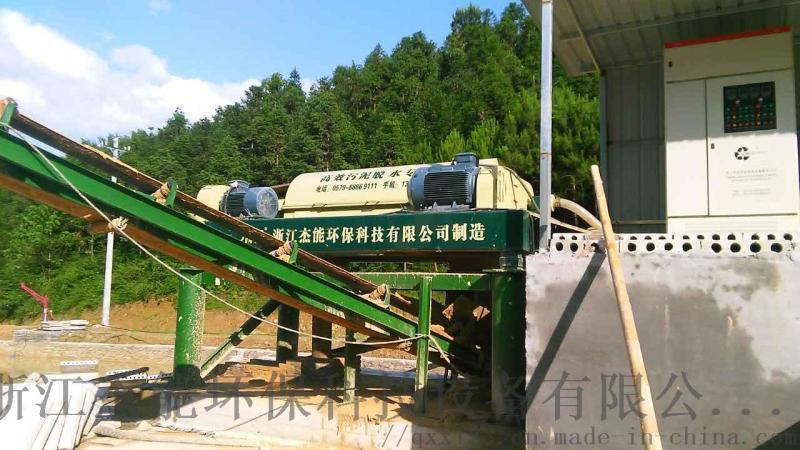 LWJ洗沙场泥浆水净化处理设备