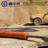 四川绵阳大型劈石机 小型液压劈裂机