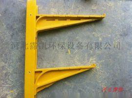 玻璃钢支架/玻璃钢电缆支架精选【霈凯环保】