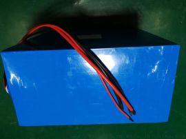 28.8V 95Ah磷酸铁锂电池组