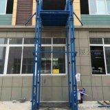 简易货梯厂家JYT型简易货梯免费服务