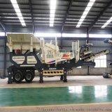 威海大型石料移動破碎機篩分機價格