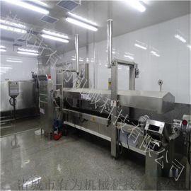 炸龙虾机器,龙虾油炸生产线,小龙虾油炸机