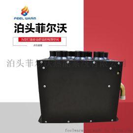 CS系列铝型材汽车水暖除霜器