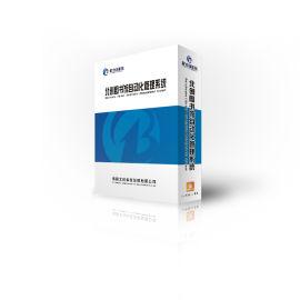 圖書管理系統超強版