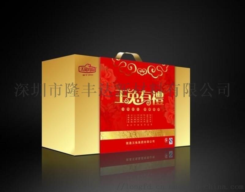 宝安礼品盒厂家,订做高档礼品盒