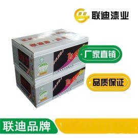 陕西供应联迪牌氯化橡胶漆 厂家直销价格