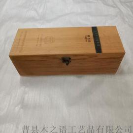 厂家直销精美木质红酒包装盒礼品盒单支木盒来样定制