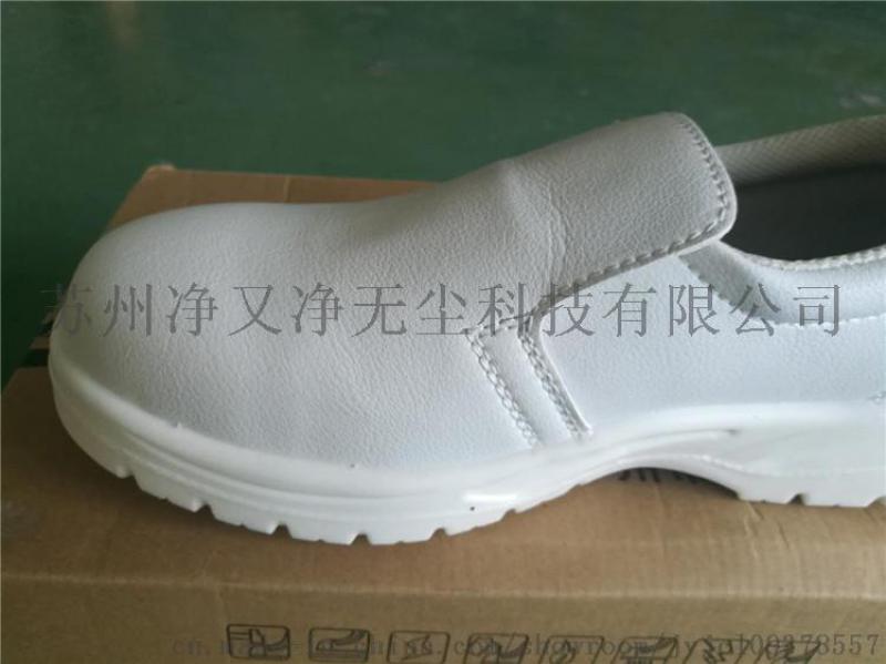 白色防砸勞保鞋,防穿刺勞保鞋,防靜電防砸鞋,