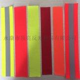 各种颜色彩色反光布 红色 黄色 绿色 大红