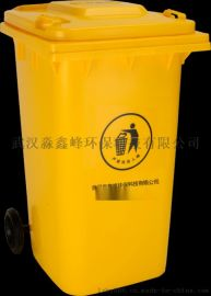 淼鑫峰医疗废物垃圾桶(脚踏/翻盖/带轮垃圾桶)