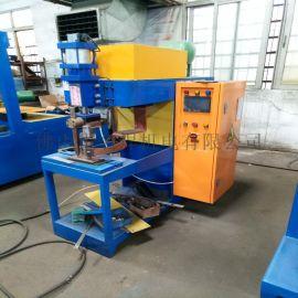 空调被板点凸焊机 抽油烟机气动点焊机 镀锌板碰焊机
