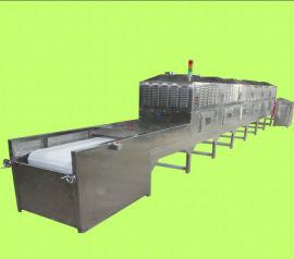 花生米隧道式微波加热干燥烘干杀菌机设备