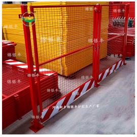 电梯井口安全防护门 许昌建筑塔吊围栏 厂家