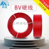 北京科訊BV95平方單芯硬線國標足米CCC認證