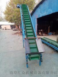 自动升降挡边输送机耐高温耐磨 装卸货传送带吉林