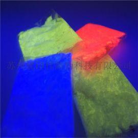 红黄蓝绿荧光防伪纤维丝 无色隐形荧光紫外造纸纤维丝