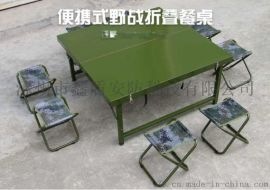 [鑫盾安防]户外野战军绿折叠桌椅 折叠椅子,野战折叠桌椅产品简介