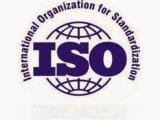 如东iso9001认证就找南通中辰认证顾问!