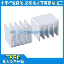 铝型材电子散热器定做,铝挤电子散热器CNC加工