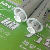 【海南】阻氧型鋁合金襯塑pe-rt管生產銷售