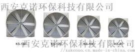 内蒙古玻璃钢负压风机、内蒙古冷风机、内蒙古降温设备