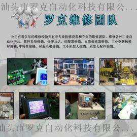 深圳罗湖区SEW变频器维修多少钱