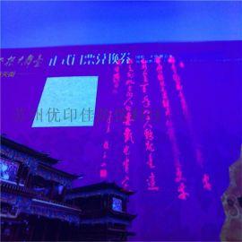 荧光温变防伪连续打号防伪门票特种纸特种墨门票制作