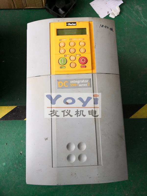 590P-53235010-P00-U4V0维修