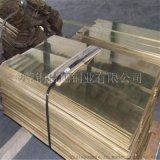 惠州锡青铜板 惠州锡磷青铜板现货