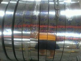 410分条材料加工 410烧烤炉钢材