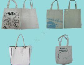 帆布購物袋  帆布包裝袋  帆布禮品袋