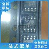 MCP2122 MCP2122E 全新原装现货 保证质量 品质 专业配单