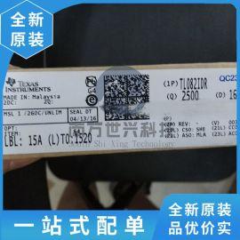 TL082 TL082IDR 全新原装现货 保证质量 品质 专业配单