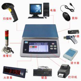 WN-Q20S自动配料记录数据电子称,自动储存分类信息的电子天平