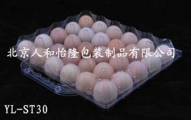 30枚手提塑料鸡蛋盒