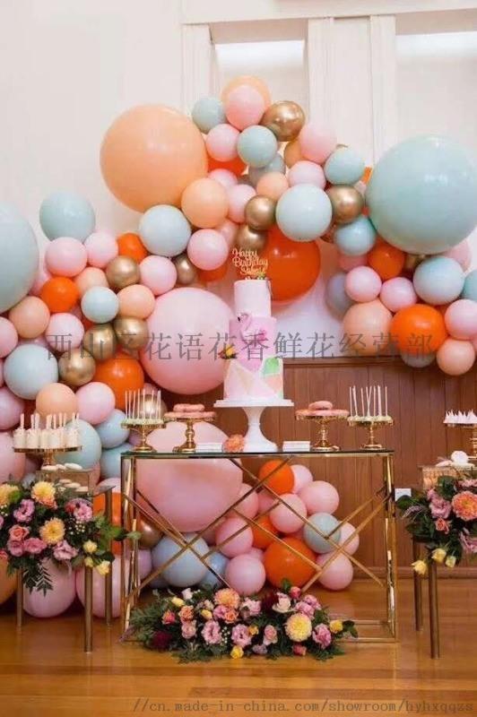 昆明花語花香氣球裝飾氣球布場氣球立柱氣球拱門