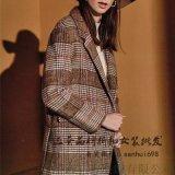北京棉麻女装品牌折扣公司有哪些