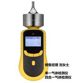 沈阳氧气 便携式可燃气体报警器ASD3300
