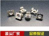卡式螺母m3 不锈钢304材质卡式螺母m6去哪购买