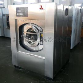 100kg全自动工业洗衣机洗涤设备厂家