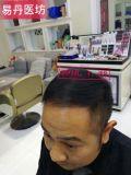 深圳市致赢广西巴马茶麸姜原浆冼发乳坚持使用头发更亮丽