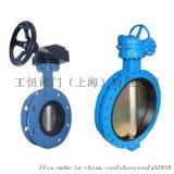 上海工恒牌D37U1X型U型蜗轮橡胶软密封蝶阀