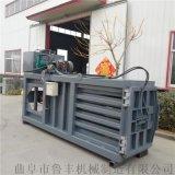 江西80吨小卧式液压打包机厂家直销