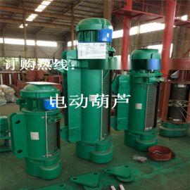 CD5T运行式固定式钢丝绳电动葫芦规格齐全大量现货