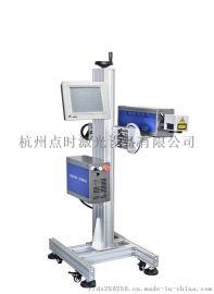 杭州激光喷码 食品包装日期激光喷码机