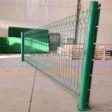 别墅小区防盗柱折弯护栏网景区公园防护围栏厂价直销