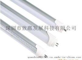 致赢批发商LED日光管一体1.2米18W正白